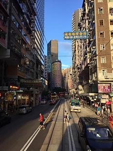 HK_tram_WanChai.jpeg