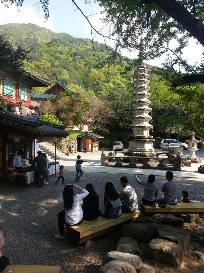 Field Trip Kunchook-Moonhwa