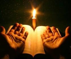 LA ORACION BIBLICA