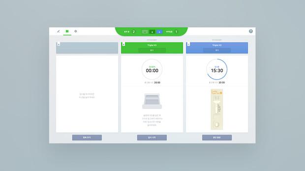 의료기기 디스플레이 UI