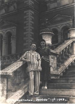 Anna and Matvei