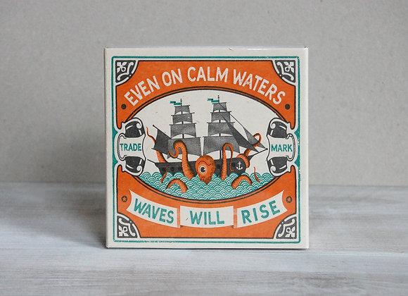 Luxury Matchbox - Calm Waters