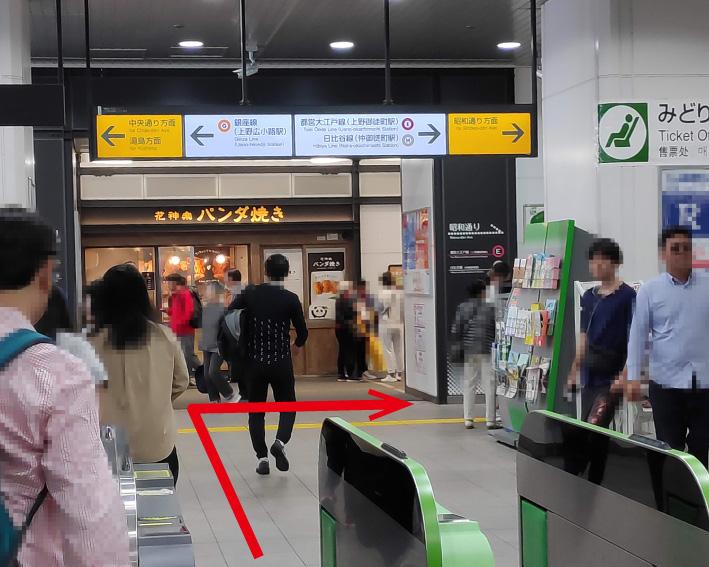 JR御徒町駅北口改札