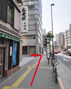 大村庵(蕎麦屋)