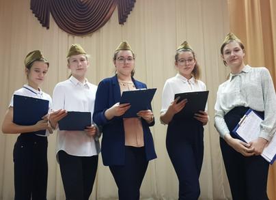 Внеклассное мероприятие на тему: «23 февраля – День Защитника Отечества» для обучающихся 7 классов.