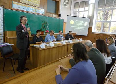 IV Всероссийская научно-практическая конференция