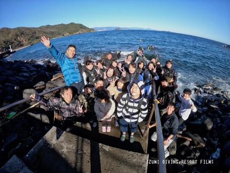 嬉しい日、特別な日/伊豆海ダイビングリゾート