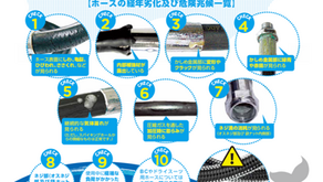 ホース大丈夫かな?!🤓日本スクーバ協会より器材のメンテナンスに関しての指導です。