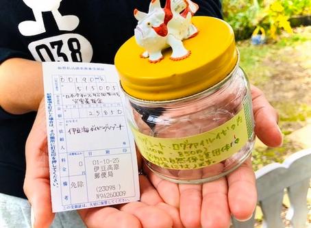 ログブック募金を赤十字社を通じて豪雨被災にあわれた方へ送金しました/伊豆海ダイビングリゾート