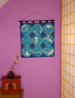 FUROSHIKI WALL HANGING - SEALIFE