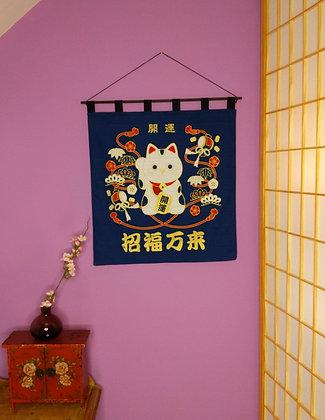 FUROSHIKI WALL HANGING - MANEKI