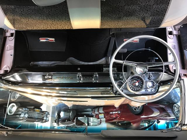 Interior steering