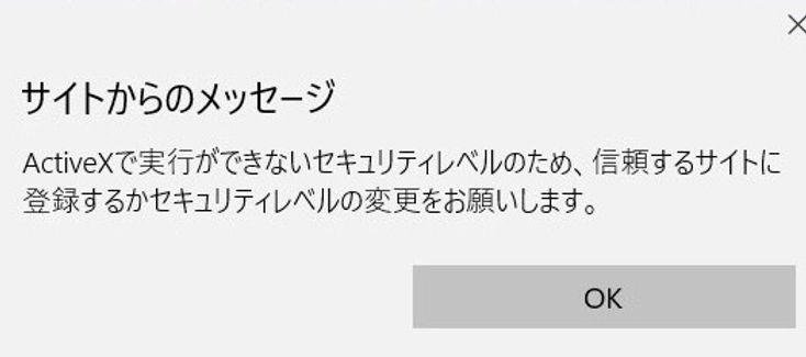 S__5406740.jpg