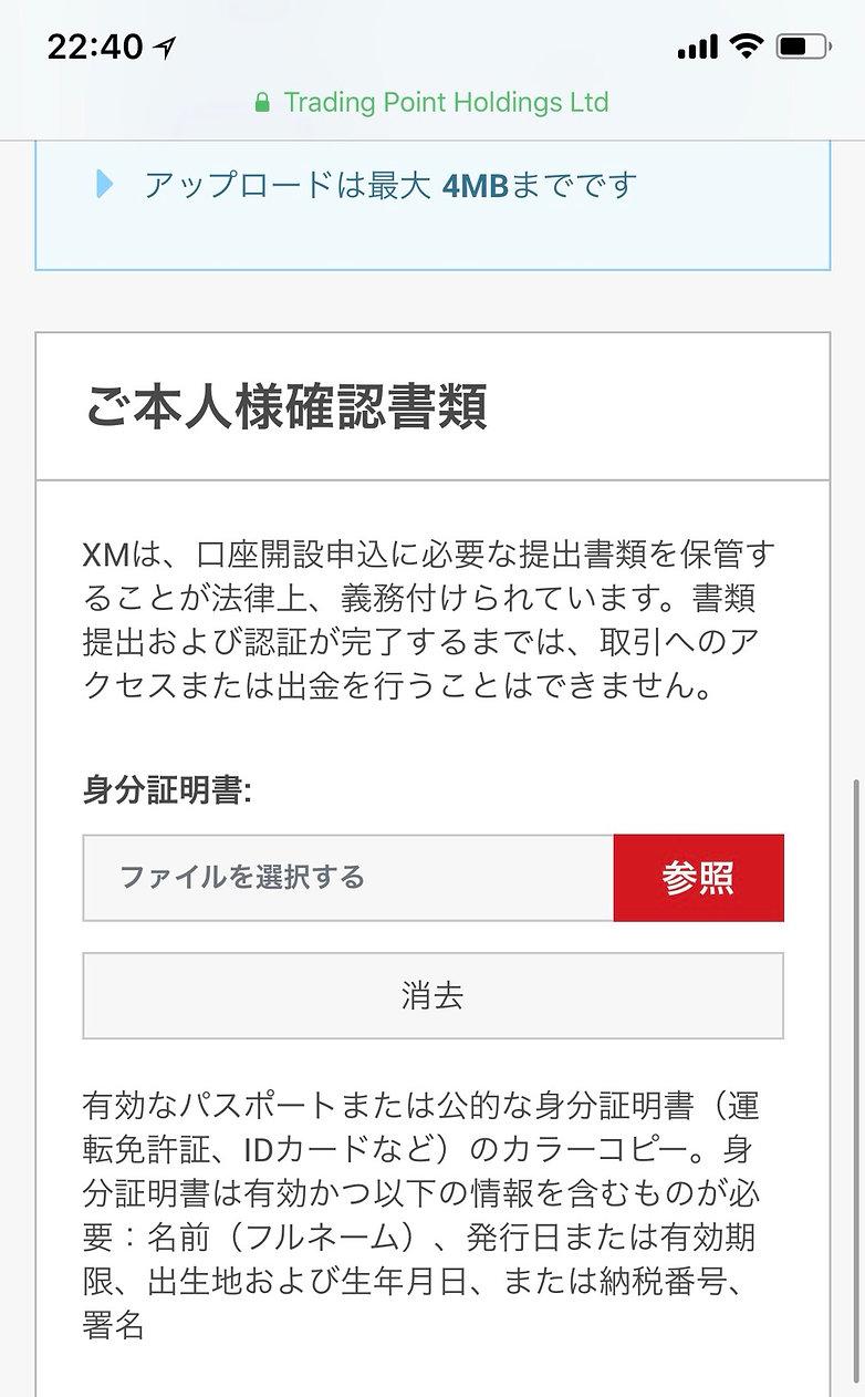 Image_2d70d5d.jpg