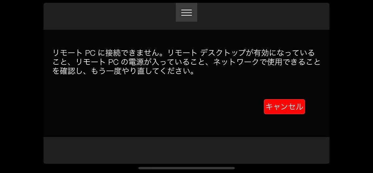 S__5578754.jpg