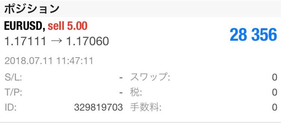 S_8367238089588.jpg