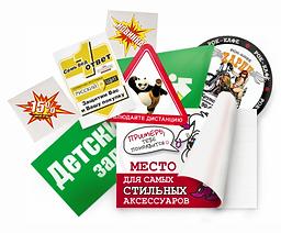 Типография Гусманов в Москве печать наклеек