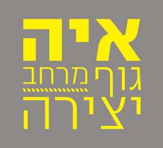 aya-logo-gery.jpg