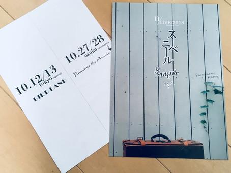 【LIVE TOUR~souvenir~】set listとCD通販について