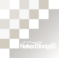 【Session Naked Songs CD期間限定通販、予約開始!】