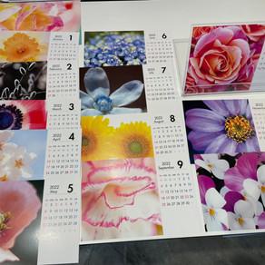 【アートな僕ら・グッズ通信販売】カレンダー、ポストカード、そしてNewGoods!