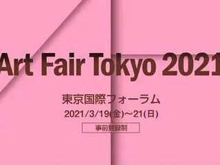 ART FAIR TOKYO 2021