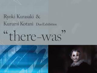 Ryoki Kurasaki & Kurumi Kotani DuoExhibition