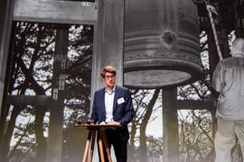 Clément Houllier - Keynote Auum
