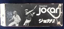 Modèle japonais de Jokari