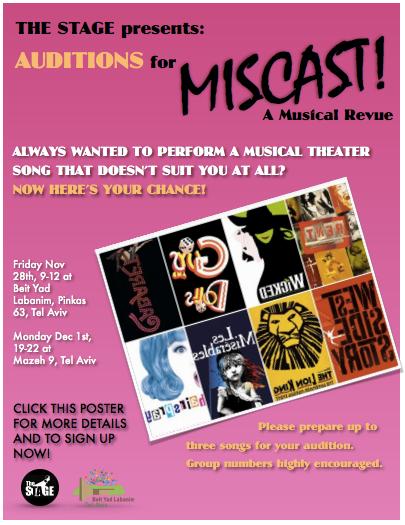 Miscast_Musical_TelAviv_Flyer