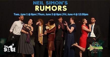 Copy of Copy of Copy of Rumors Cast Pic.jpg