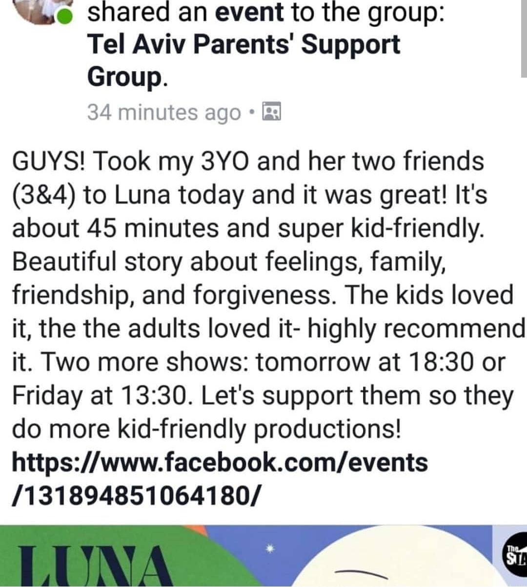 Parents feedback