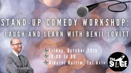 Stand-Up Workshop Oct 2021 (375 x 210 px).png