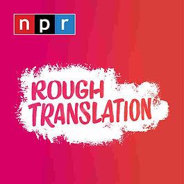 npr_roughtranslation_podcasttile1_sq-3eb