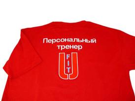 футболкис вышивкой (4).jpg