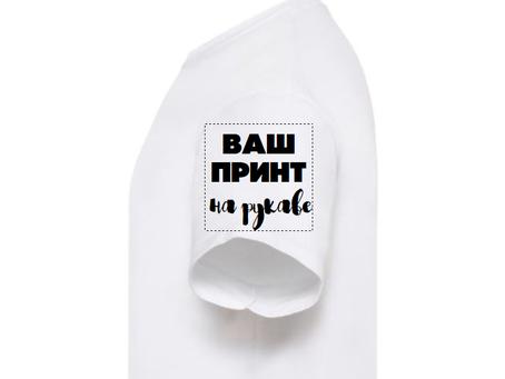 Печать и вышивка на рукавах