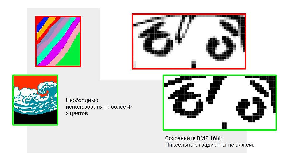 инструкция для создания макета носков2.j