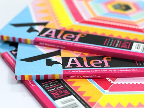 Alef Magazine
