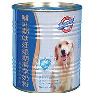 Сухое козье молоко для беременных собак  Бераср Berasar Россия купить