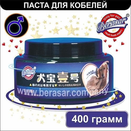 Паста для кобелей и котов (специальная формула) 400 гр. Berasar - (Берасар)