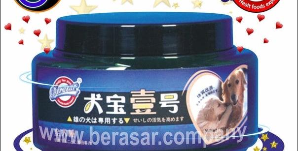 Паста для кобелей и котов (специальная формула) 400 гр. Berasar (Берасар)