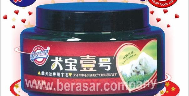 Паста для сук и кошек, (специальная формула) 400 гр. Berasar (Берасар)