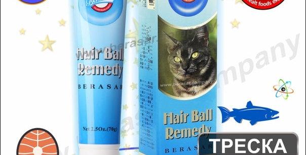 Паста  для кошек с треской 70 гр. Berasar (Берасар)