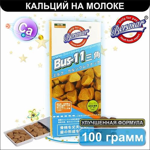 Кальций на козьем молоке 100 гр. (треугольные таблетки 50 шт.) Berasar