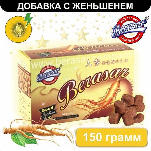 Berasar - Берасар - добавка с Женьшенем для повышения энергии 150 гр.