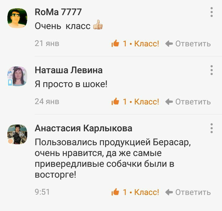 -z9aRebuHns.jpg