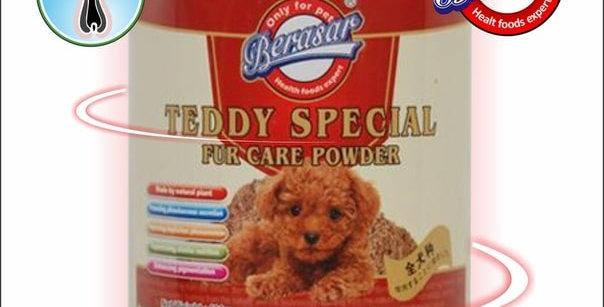 Тедди специально для Пуделей - порошок 420 гр. Berasar (Берасар)