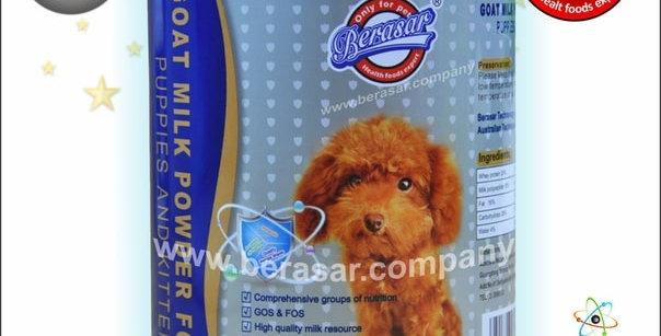 Сухое козье молоко для щенков и котят 400 гр. Berasar (Берасар)
