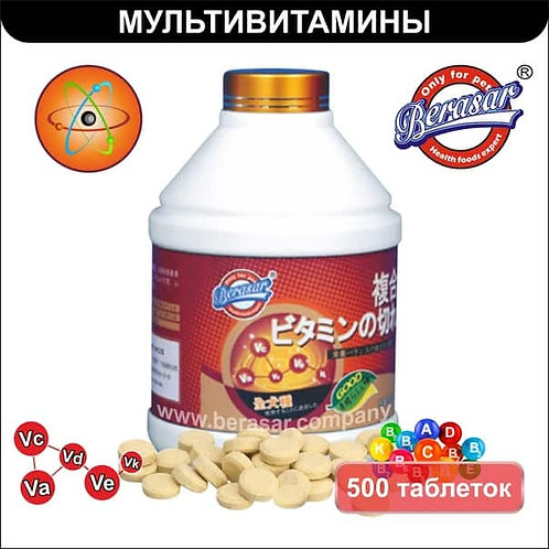 Berasar - Берасар - Мультивитамины 500 таб.
