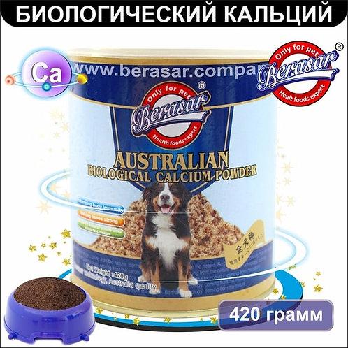 Биологический кальций с козьим молоком 420 гр. порошок Berasar - (Берасар)